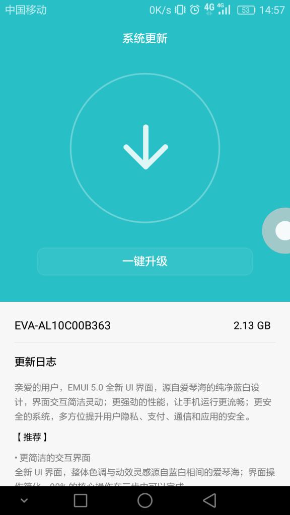 Screenshot_2016-12-08-14-57-39
