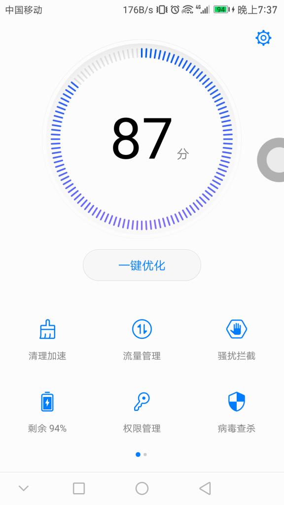 Screenshot_20161208-193716